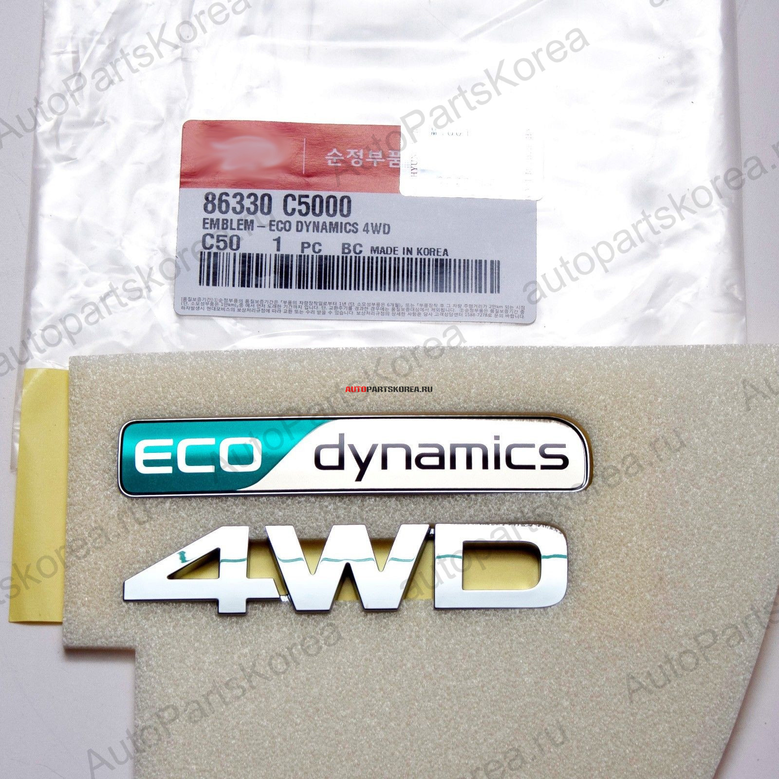 86330C5000 - Эмблема ECO dynamics 4WD